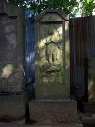 39.八坂神社の庚申塔〜〜'08.08.22写す.jpg