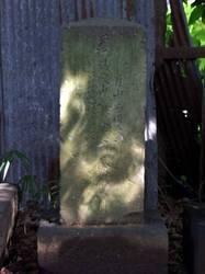 42.八坂神社の庚申塔〜〜'08.08.22写す.jpg