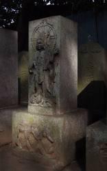 50a.八坂神社の庚申塔〜〜'08.08.22写す.jpg